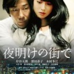 映画/ドラマ