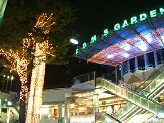 京橋コムズガーデン