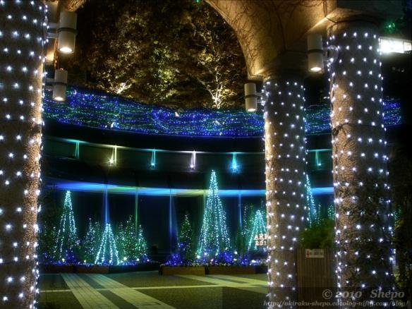 アークカラヤン広場